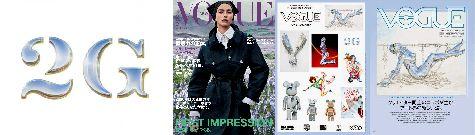 Sorayama_blog_20191222_475x135