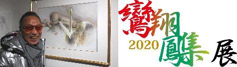 Sorayama_blog_20200119_475x135
