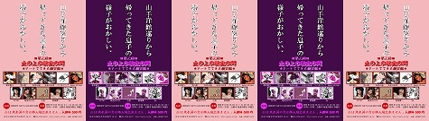 Sorayama_blog_20200906