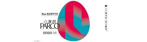 Sorayama_blog_20200920_475x135a